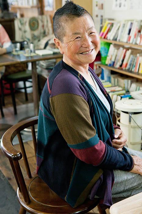 Babaghuri: Striped Knit Jacket